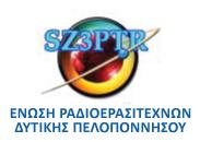 erdyp_logo_01